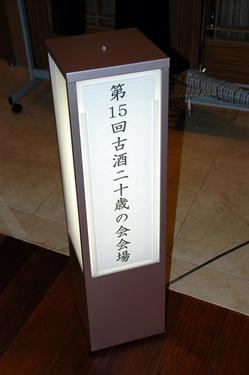 DSC_0876.jpgのサムネール画像