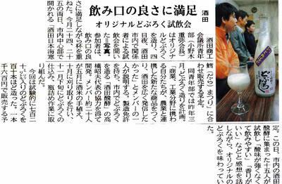 2009-01-07.jpg