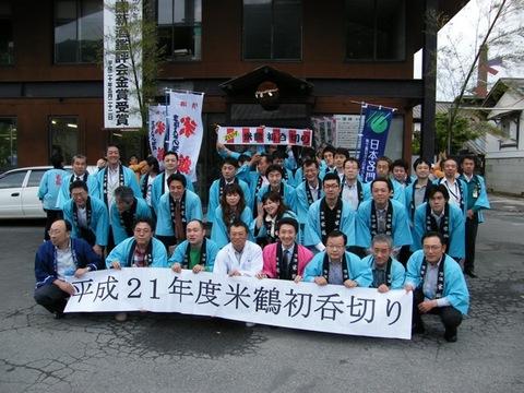 DSCF1312.jpg