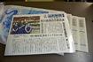 山形新聞酒田専売所様より新聞を頂戴いたしました