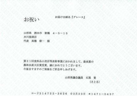 2012-02-22-04.jpg