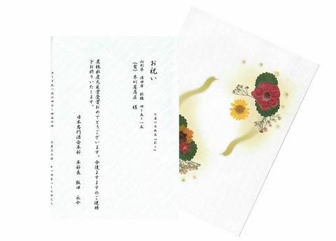 2012-02-22-05.jpg