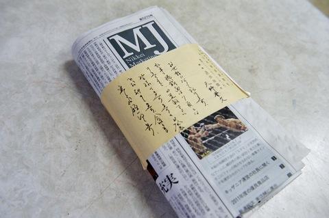 2012-03-10-1.jpg
