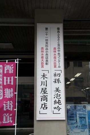 2012-03-27-1.jpg