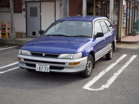 P3220047.jpg