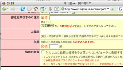 1_20080216-pic5.jpg