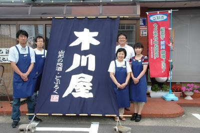 blog2008_20080909-DSC_0153.JPG