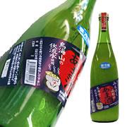 酒田醗酵 みちのく山形の手作り本格甘酒