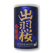 出羽桜 吟醸缶 180ml