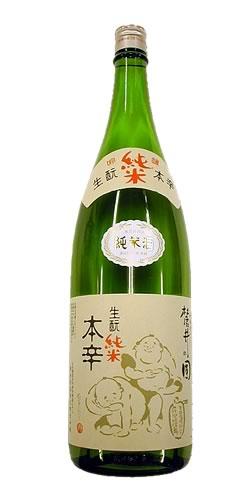 麓井 純米本辛 圓(まどか)