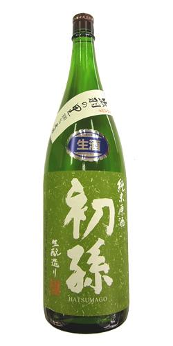 初孫 純米 出羽の里 生原酒 限定品