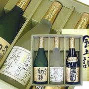 初孫 誕生・祥瑞・大吟醸 名入れ 3本セット