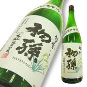 初孫 純米吟醸 旬香(しゅんか) 限定品