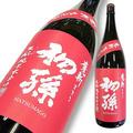 初孫 特別純米 赤魔斬 生原酒 限定品
