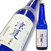 上喜元 発泡性清酒 涼夏(すずか) 限定品