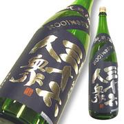 三十六人衆 純米酒 出羽の里 日本全国美酒鑑評会お燗大賞受賞