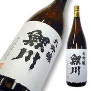 H17BY 鯉川 大吟醸 山田錦35 限定品