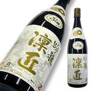 大山 純米大吟醸 吟雅凛匠 モンドセレクション最高金賞受賞酒