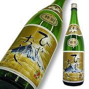 大山 特別純米 ひやおろし 限定品