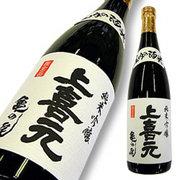 庄内の酒米 純米吟醸 上喜元 亀の尾 特注品