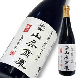 地酒 山居倉庫 純米吟醸 鯉川 亀の尾
