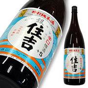 樽平酒造 特別純米酒 銀住吉+5