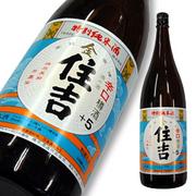 樽平酒造 特別純米酒 金住吉+5