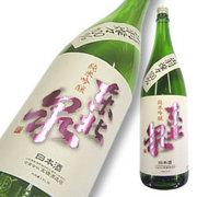 東北泉 純米吟醸 出羽燦々 限定品