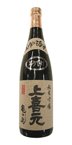 庄内の酒米 純米吟醸 上喜元 亀の尾<br />吊雫原酒  特注品