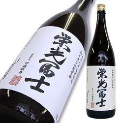 栄光冨士 特別本醸造 熟成原酒 出羽燦々<br />初年度仕込 特注品