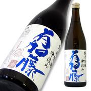 有加藤・ありかとう 純米吟醸 中汲み 限定品