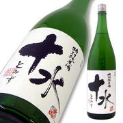 大山 特別純米酒 十水 とみず