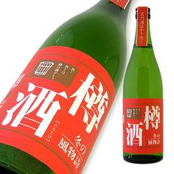 大山 純米樽酒 手詰め 限定品