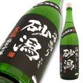 初孫 純米吟醸 海鳴り 無調整原酒 超限定品