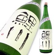 鯉川 純米吟醸 鉄人うすにごり 限定品