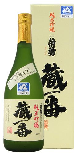 菊勇 純米吟醸 蔵一番