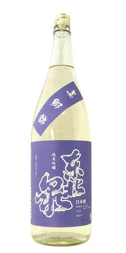 東北泉 純米吟醸 美郷錦 限定品