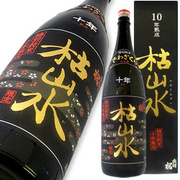 出羽桜 特別純米 枯山水 10年熟成 限定品
