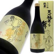 杉勇 大吟醸 蕨岡(わらびおか)延年の舞