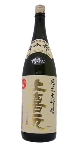 上喜元 純米大吟醸 千本錦40 槽垂れ 限定品
