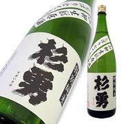 杉勇 生もと特別純米原酒 美山錦 本生 限定品