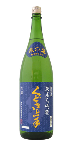 くどき上手 純米大吟醸 亀の尾48 限定品
