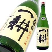 出羽桜 特別純米 一耕 本生 限定品