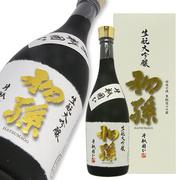 初孫 生酛大吟醸 斗瓶囲ひ 超限定品