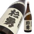 杉勇 特別純米 美山錦 +14 生もと仕込 辛口原酒