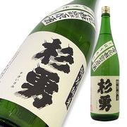 杉勇 特別純米酒 雪化粧 しぼりたて生原酒 限定品