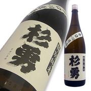 杉勇 特別純米 美山錦 +10 辛口原酒