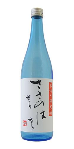 米鶴 純米吟醸 呑切り(のみきり)限定酒<br />ささのはさらさら