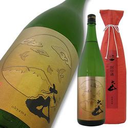 大山『封印酒』純米吟醸 限定品