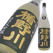 楯野川 純米大吟醸 しぼりたて生 限定流通品